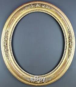 Ancien Cadre Ovale Louis XIV Provencal Format 60 cm x 50 cm Doré Antique Frame