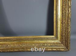 Ancien cadre en bois & stuc doré 57x52 cm, feuillure 41,8x37 cm S72