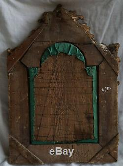 Beau crucifix dans un cadre en bois doré époque XVIIIème siècle, Régence