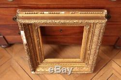 Cadre Barbizon bois et stuc doré 53 x 45 cm XIXe siècle