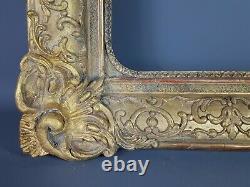 Cadre à clefs époque1800 bois & stuc doré 51x44cm, feuillure 36,7x28,5 B20