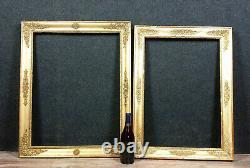 Deux Cadres En Bois Doré 19ème siècle doré à la feuille lot E /// H82 x 66