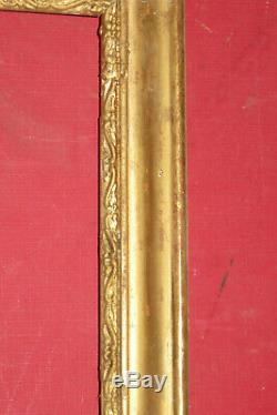 Ensemble De Sept Cadres De Même Dimensions, En Bois Doré, époque 19ème