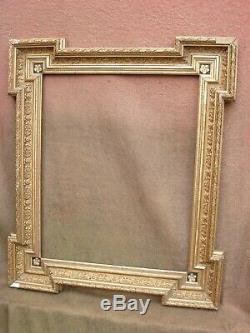 Important cadre Napoléon III en bois et stucs dorés 58 x 47 cm environ