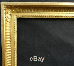 N° 597 CADRE à canaux Bois doré XXème pour chassis 56,8 x 49,9 cm
