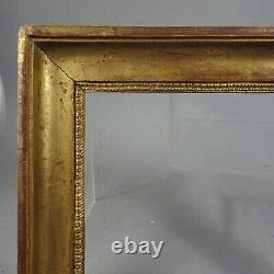 PETIT CADRE BAGUETTE BOIS DORÉ DÉBUT XIXe feuillure 15 x 18,5 cm