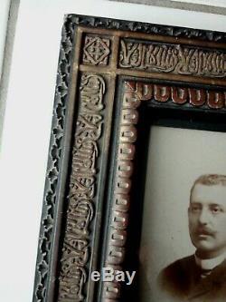 Rare ancien cadre photo orientaliste en bois doré art islamique arabe